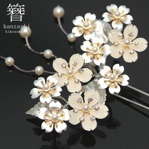 大人なかんざし「シルバー×ホワイトラメ桜 パール、ラインストーン」<H>繊細な煌めき大人簪