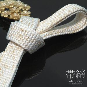 舞妓さんみたいな振袖用帯締め 白×ゴールド (メール便不可)ss1909wkm20|kimonomachi