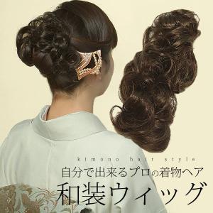 カールつけ毛 ポステ 全3色 kimonomachi