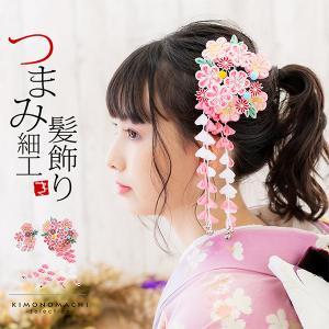髪飾り 成人式 つまみ細工かんざし2本セット「桃×白 梅」きもの町オリジナル (メール便不可) kimonomachi