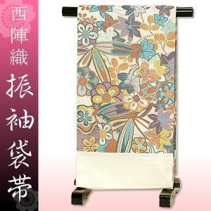 西陣織袋帯「白×青紫、橙 笹、梅、楓、萩模様」お仕立て代、帯芯代込みss1909ofr60 kimonomachi
