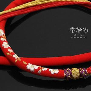振袖用帯締め 丸ぐけ×組紐「赤×白色桜刺繍」苧環飾り付き NM-U-39桜 (メール便不可)|kimonomachi