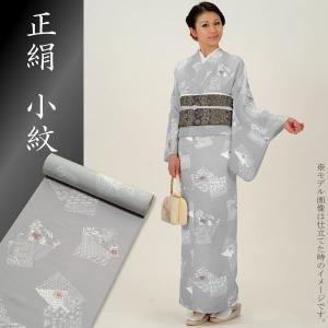 正絹小紋 着尺「スカイグレー×白 色紙に花、小紋柄」小紋 着物 (メール便不可)|kimonomachi