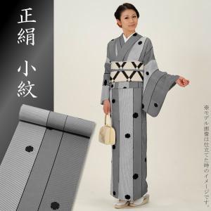 正絹小紋 着尺「黒×白 縞に雪輪」小紋 着物 (メール便不可)|kimonomachi