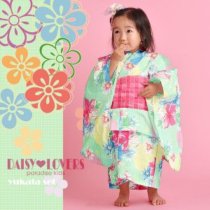 DAISYLOVERS女の子浴衣セット「爽やかなメロングリーンにハイビスカス柄」 デイジーラバーズ こども浴衣 子供浴衣(メー|kimonomachi