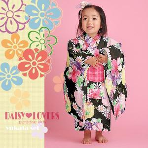 DAISYLOVERS女の子浴衣セット「黒にハイビスカス」 デイジーラバーズ こども浴衣 子供浴衣(メール便不可)|kimonomachi