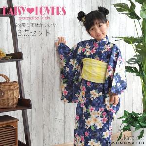 DAISYLOVERS女の子浴衣セット「紺チェック リボンとお花」 デイジーラバーズ こども浴衣 子供浴衣(メール便不可)|kimonomachi