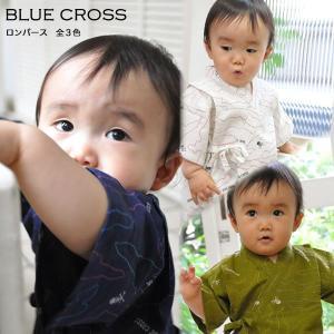 ブルークロスBLUECROSS 男の子甚平 ロンパース 80cm 全3色 (メール便不可)ss1909ykd90|kimonomachi