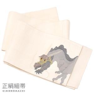 正絹 細帯「白色 龍」 お仕立て上がり正絹細帯 カジュアル帯 半幅帯ss1909ohs20|kimonomachi
