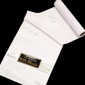 絹100% 長さ13m 内巾37cm 小松ちりめん生地を用いております。  ※地紋おまかせ 絹100...