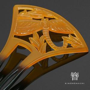 銀杏型かんざし「べっ甲調透かし彫り 蜻蛉(とんぼ)」和装髪飾り 簪 夏着物 浴衣髪飾り (メール便不可) kimonomachi