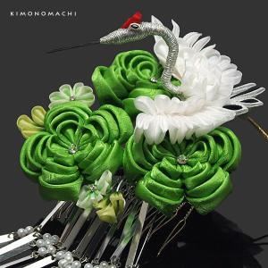 つまみ細工髪飾り「グリーンのお花、翔鶴」舞妓 つまみ髪飾り 振袖用髪飾り 日本髪 振袖