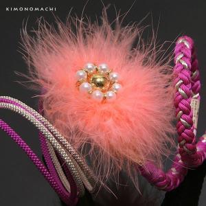 帯締め 振袖向け 丸組み「紫×銀 ビーズ、ピンク色の羽根飾り」組紐振袖 (TK-255) (メール便不可)ss1909wkm20|kimonomachi