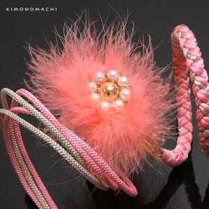 振袖用帯締め「ピンク×銀 ビーズ、ピンク色の羽根飾り」