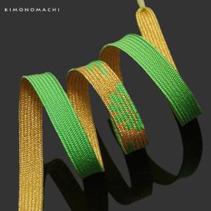 振袖帯締め 平組み「若緑色 霞に花」高麗 振袖 平組み|kimonomachi