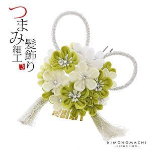 振袖 髪飾り Watuu(和つ