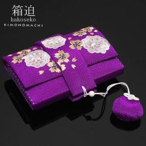 箱迫 刺繍「紫色 丸菊、桜の刺
