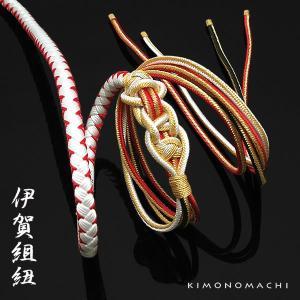 伊賀組紐 帯締め「白×赤×金」