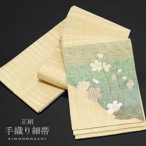 正絹 細帯「生成りベージュ 梅」手織り 正絹細帯 小袋帯 洒落帯ss1909ohs60|kimonomachi