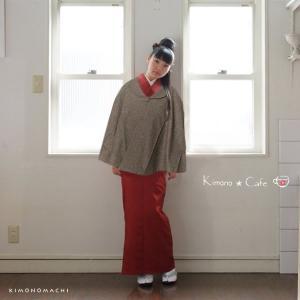 和洋兼用で着用いただけるケープコートです。kimono cafe(キモノカフェ)のデザイン性の高いオ...