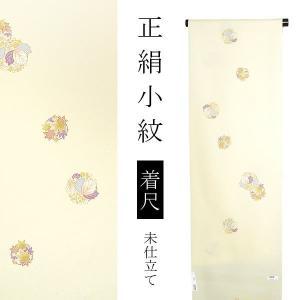 正絹 小紋着尺「薄黄色 楓、桐の丸文」 正絹着物 正絹小紋 小紋反物ss1906kck40|kimonomachi
