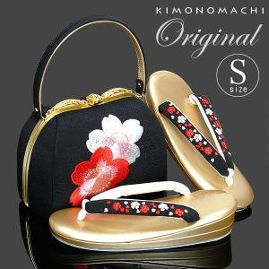 京都きもの町オリジナルの草履バッグセットです。刺繍の上品な華やかさで、振袖に。訪問着にも綺麗な雰囲気...
