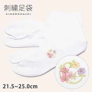 ワンポイント刺繍 足袋「花の丸文」21.5cm〜25.0cmまで0.5cm刻み5サイズ 綿キャラコ 白足袋 刺繍足袋ss1909wkm20|kimonomachi