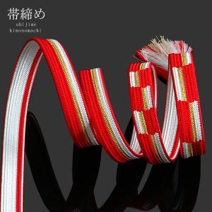 京くみひも 帯締め「赤×白、金色」 平組紐 成人式 振袖ss1909wkm20|kimonomachi