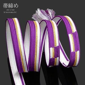 京くみひも 帯締め「青紫×白、金色」
