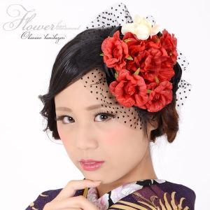 成人式 髪飾り お花 髪飾り「赤×黒色 花とレース」 成人式...