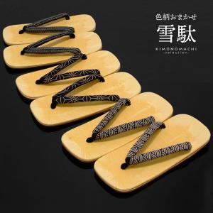 男性用の雪駄です。サイズはMとLをご用意しています。 Mサイズ は大体26.5cm前後の方、Lサイズ...