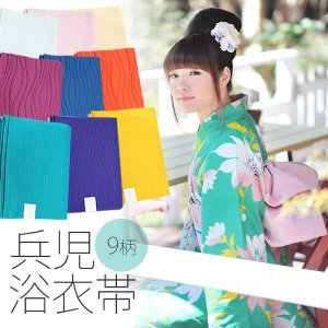 京都きもの町オリジナルの浴衣帯(兵児帯)です。しっかりとした生地の兵児帯で、大きくふんわりとしたリボ...
