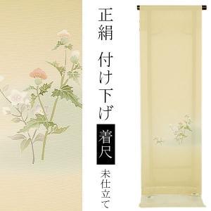 未仕立て 付け下げ反物「香色 薊と桔梗」 附下 正絹着物 夏着物 kimonomachi