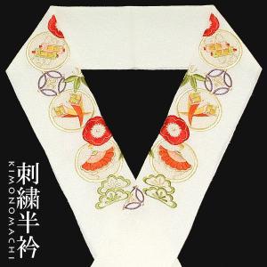 刺繍半衿「カラフル 宝尽し」