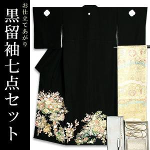 お仕立て上がり 黒留袖セット「華扇、花色紙」 紋入れ代、袋帯仕立て代込み 正絹着物 留袖|kimonomachi