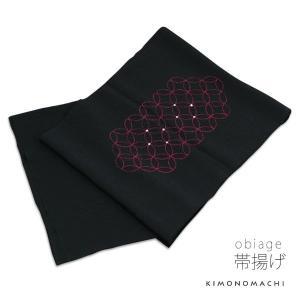 正絹 帯揚げ「ブラック 七宝刺繍」 RAJA 成人式の振袖に 正絹帯揚げ 刺繍帯揚げ エントリーでポイント10倍|kimonomachi