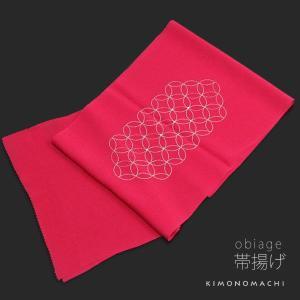 正絹 帯揚げ「ストロベリー 七宝刺繍」 RAJA 成人式の振袖に 正絹帯揚げ 刺繍帯揚げ エントリーでポイント10倍|kimonomachi