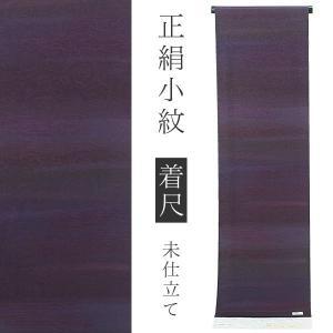 正絹 小紋着尺「深紫色段ぼかし 薔薇」洒落着 未仕立て 丹後ちりめん 正絹小紋 正絹着物|kimonomachi