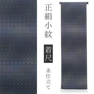 正絹 小紋着尺「黒紫色 格子」洒落着 未仕立て 丹後ちりめん 正絹小紋 正絹着物|kimonomachi