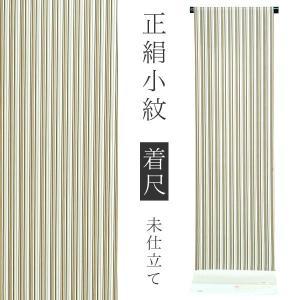 正絹 小紋着尺「深緑×ベージュ 縞」洒落着 未仕立て 丹後ちりめん 正絹小紋 正絹着物|kimonomachi