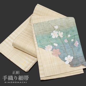 正絹 細帯「薄ベージュ色 梅」 お仕立て上がり正絹帯 半幅帯 小袋帯|kimonomachi