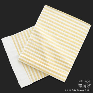 ちりめん 帯揚げ単品「白×ゴールド ストライプ」 正絹帯揚げ 振袖帯揚げ レトロ モダン No.3 エントリーでポイント10倍|kimonomachi