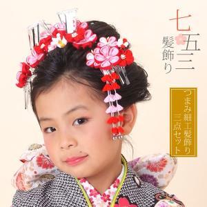 七五三 勝山セット「赤×ピンク