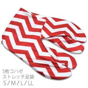 (Prices down)5枚コハゼ 柄足袋「レッド×白色 ジグザグ」洒落小物 S、M、L、LL ス...