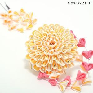 髪飾り 成人式 振袖 髪飾り2点セット「黄色ぼかし つまみのお花」前撮り お花髪飾り 成人式 卒業式 袴 (15018) kimonomachi