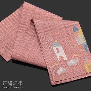 お仕立て上がり 正絹細帯「オールドローズ メルヘン ぞう」 手織り 正絹帯 半巾帯 半幅帯ss1909ohs20|kimonomachi