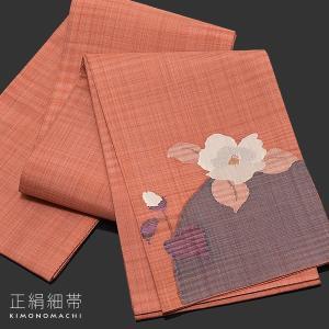 お仕立て上がり 正絹細帯「浅緋色 椿」 手織り 正絹帯 半巾帯 半幅帯ss1909ohs20|kimonomachi