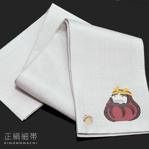 お仕立て上がり 正絹細帯「白鼠色 達磨」 手織り 正絹帯 半巾帯 半幅帯|kimonomachi