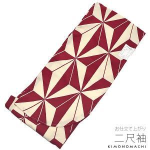 二尺袖単品「ボルドー×クリーム 麻の葉」