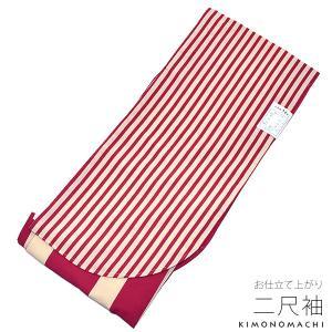 二尺袖 単品「ラズベリーピンク×生成り縞 片身替わり」